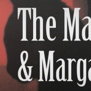 IEEIE #1: The Master and Margarita
